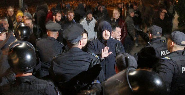 Bosna Hersek Onur Yürüyüşü