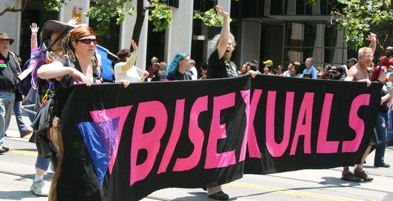 Biseksüeller