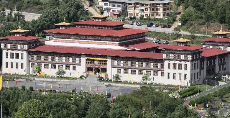 Butan Parlamentosu