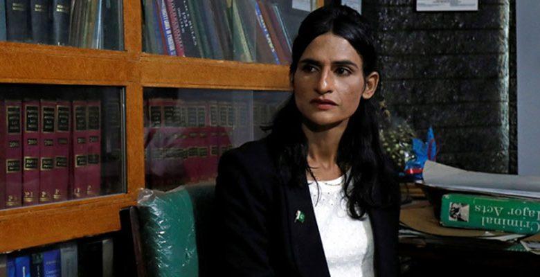 Nisha Rao